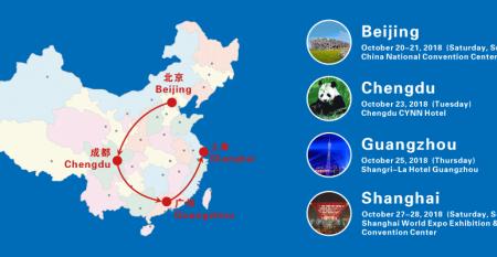 cee2018_en1 – CHINA EDUCATION EXPO